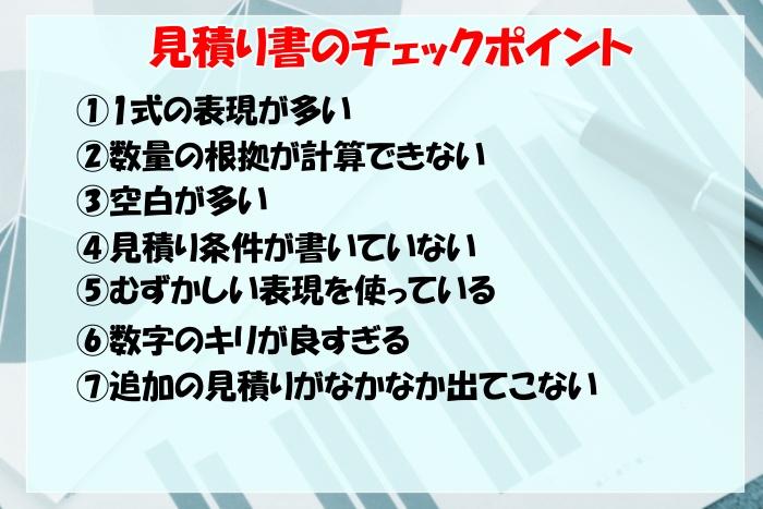 データ・グラフ700px→チェックポイント